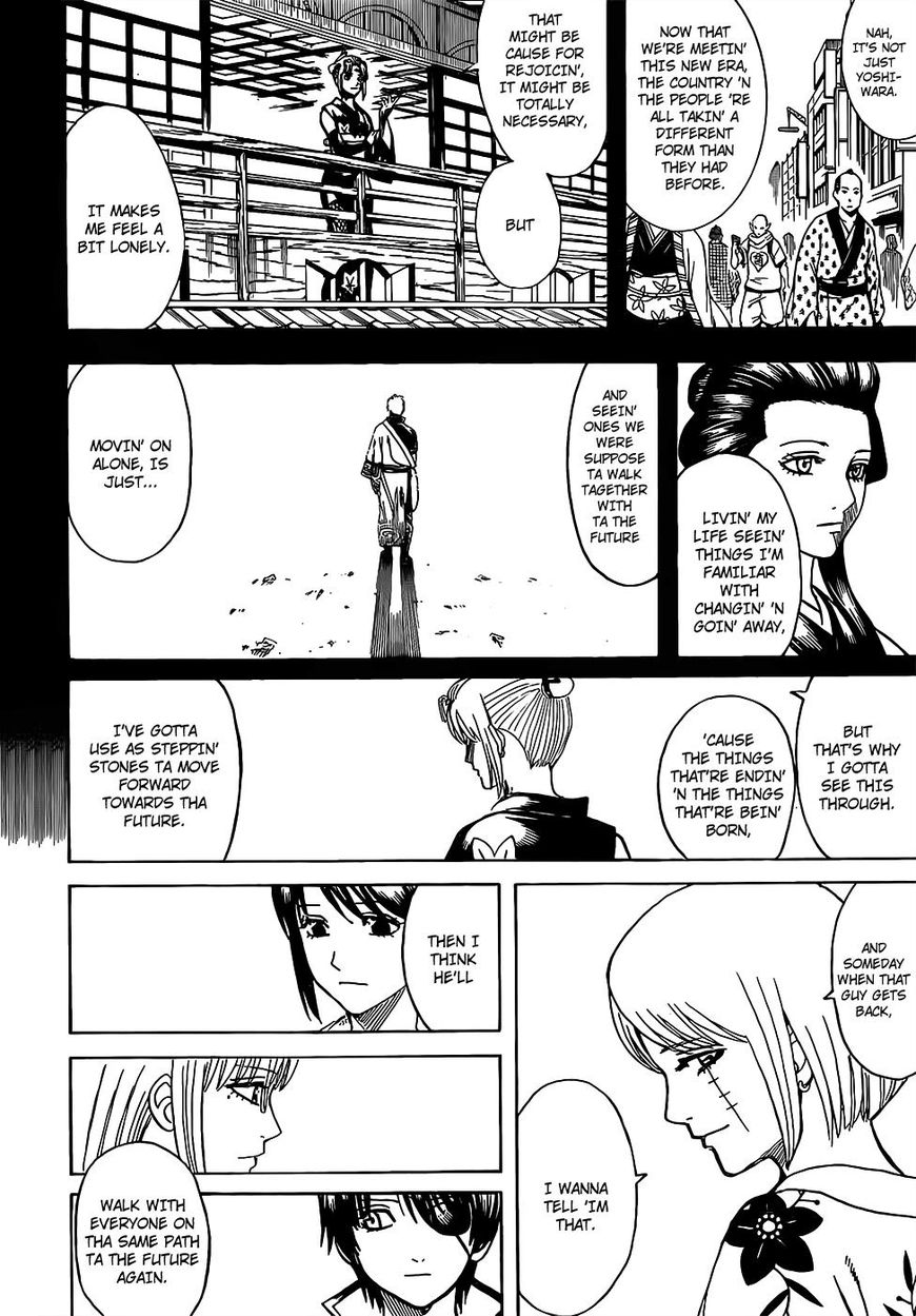 Gintama Chapter 686  Online Free Manga Read Image 14
