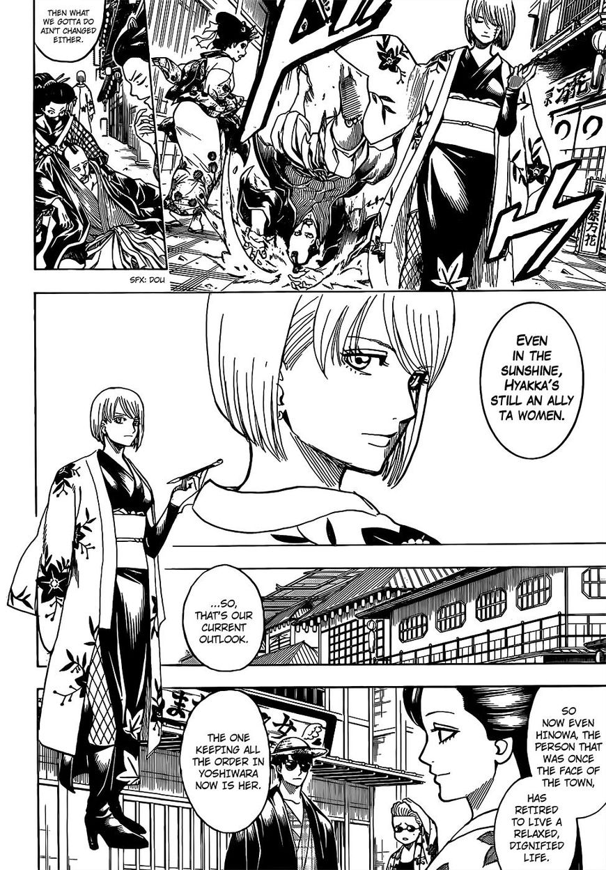 Gintama Chapter 686  Online Free Manga Read Image 4