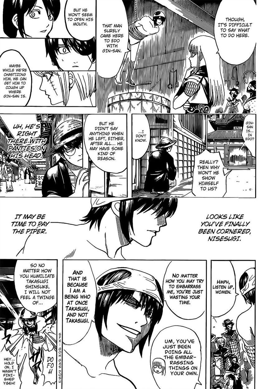 Gintama Chapter 686  Online Free Manga Read Image 7