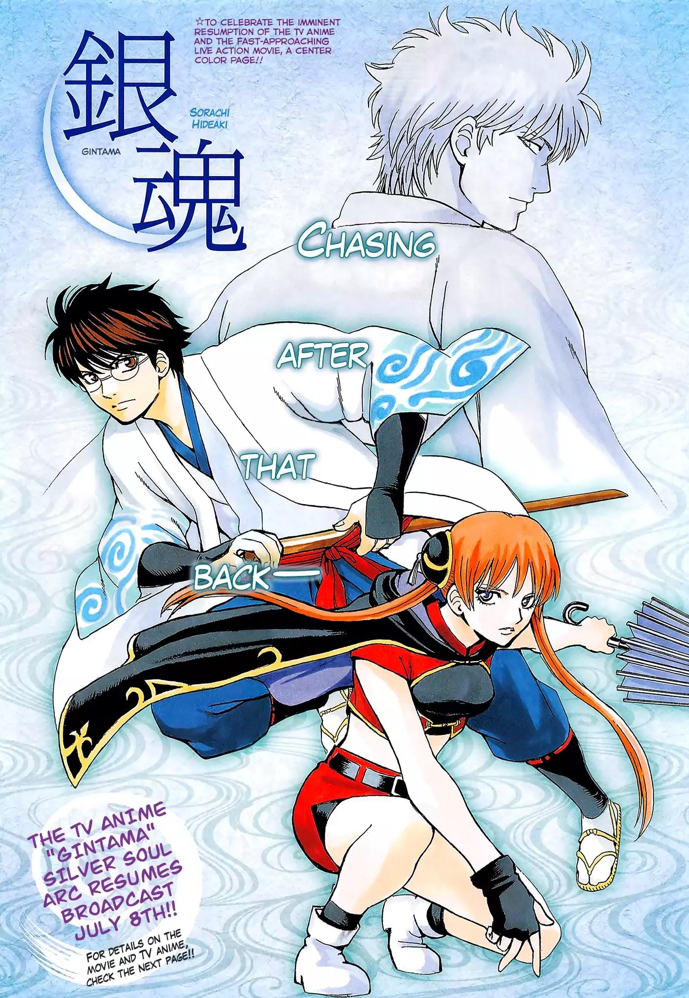Gintama Chapter 688  Online Free Manga Read Image 1