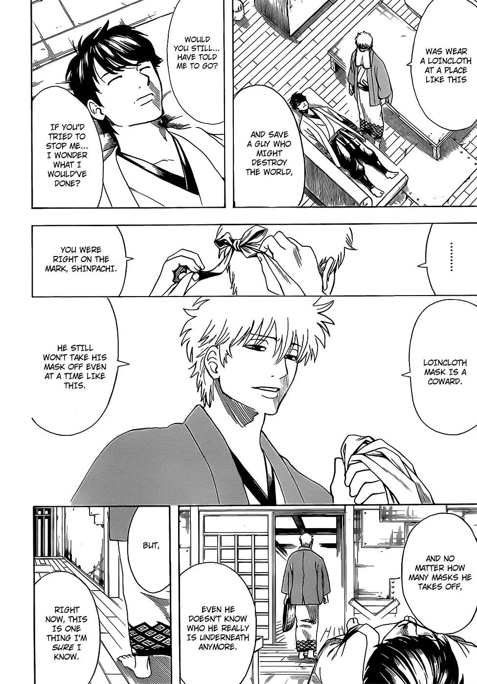 Gintama Chapter 688  Online Free Manga Read Image 16
