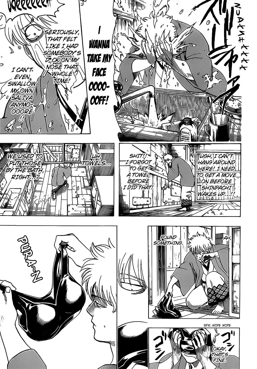 Gintama Chapter 688  Online Free Manga Read Image 17