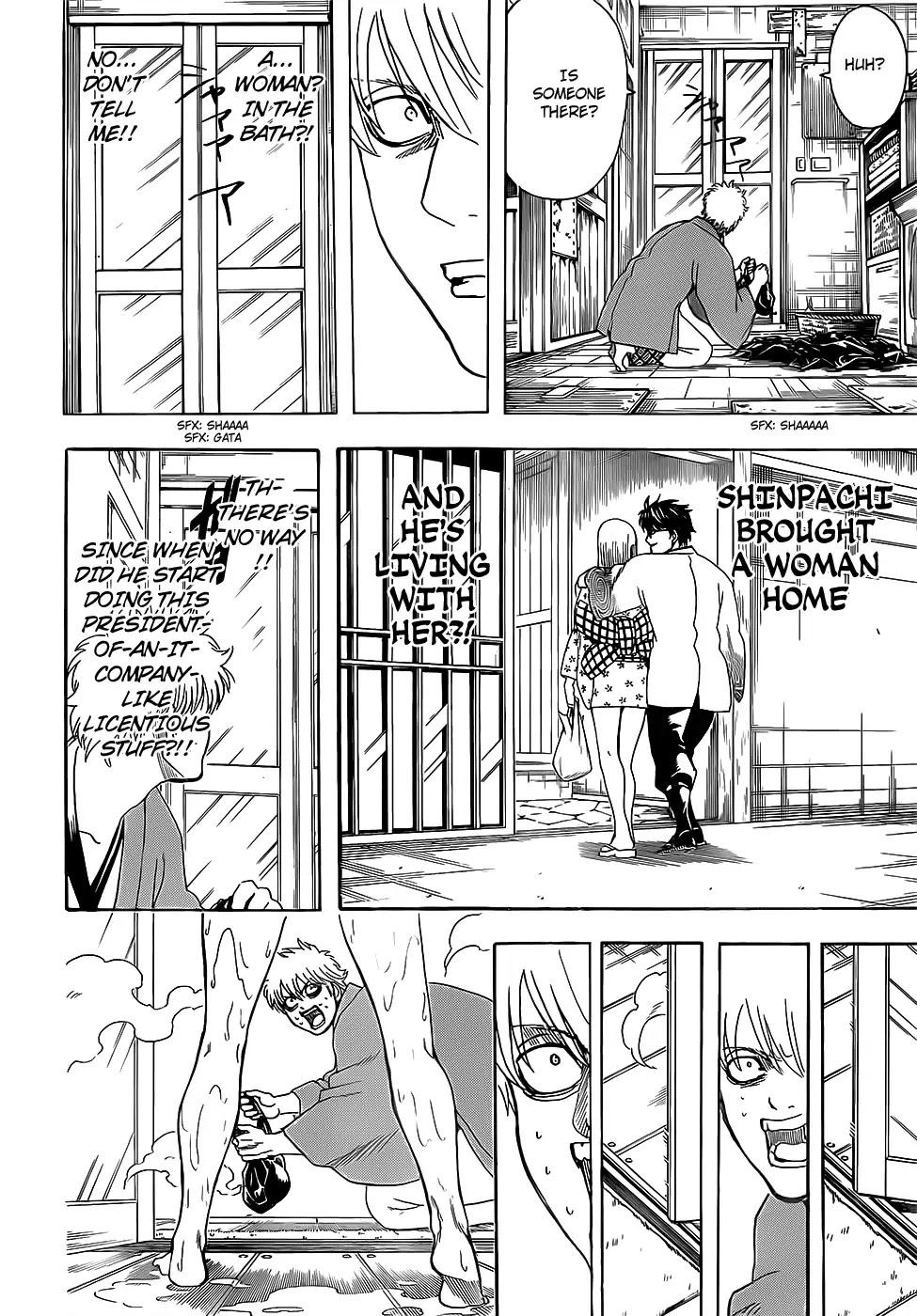 Gintama Chapter 688  Online Free Manga Read Image 18