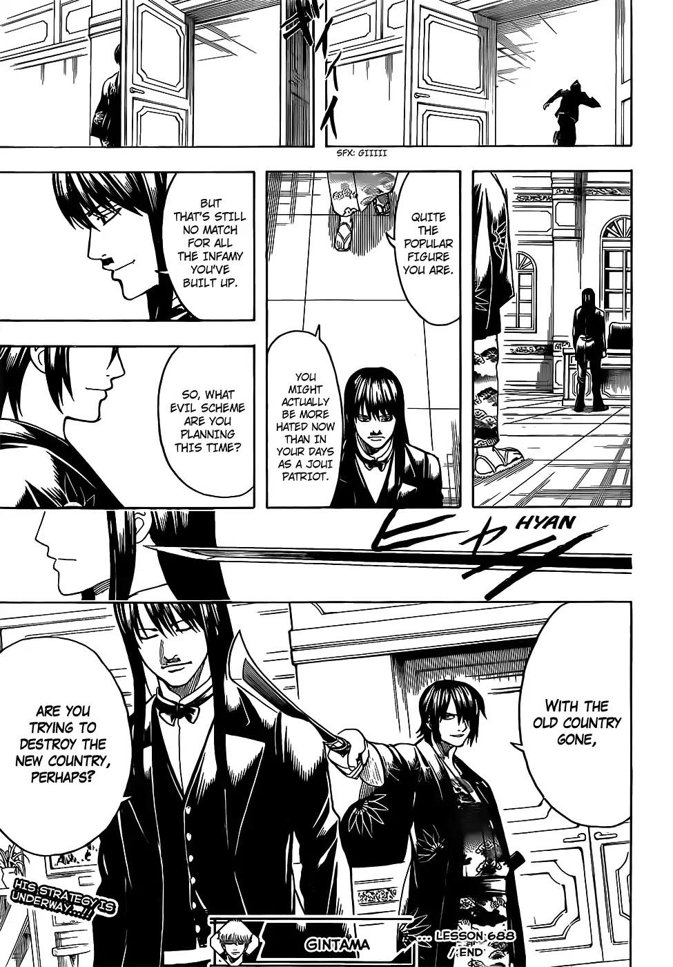 Gintama Chapter 688  Online Free Manga Read Image 21