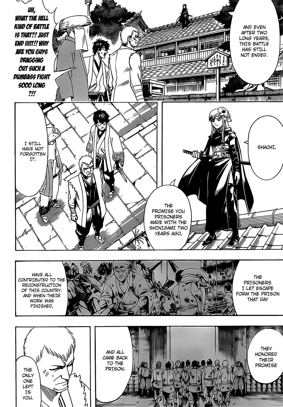 Gintama Chapter 688  Online Free Manga Read Image 4