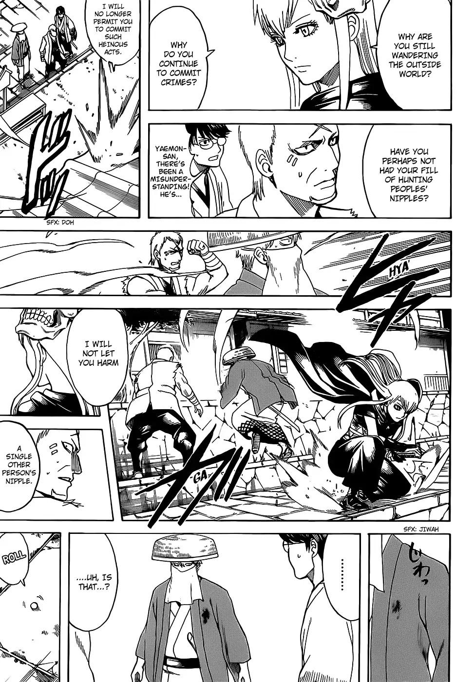 Gintama Chapter 688  Online Free Manga Read Image 5