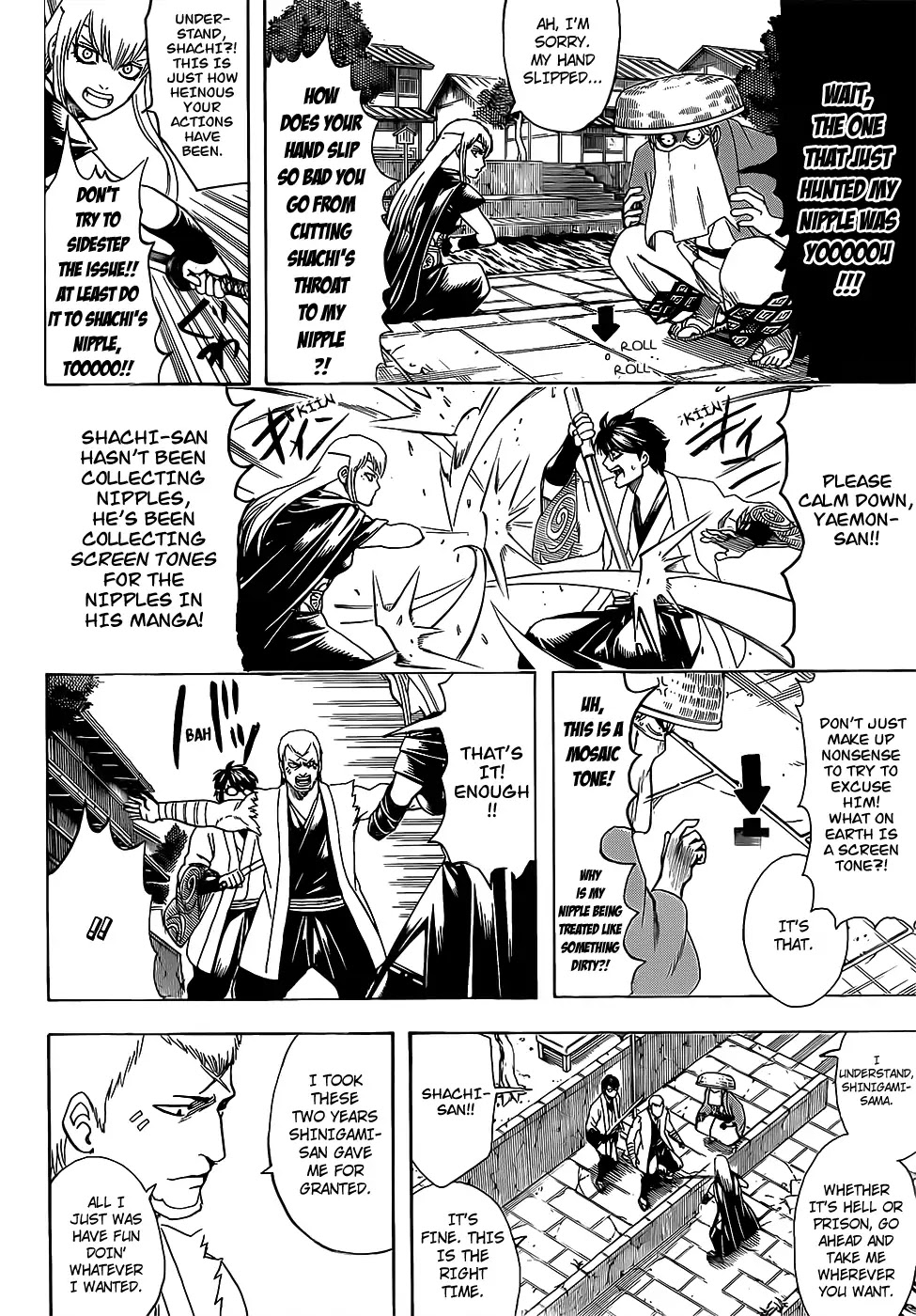 Gintama Chapter 688  Online Free Manga Read Image 6