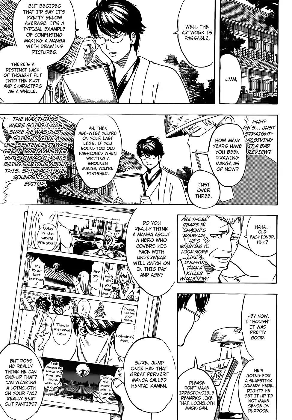 Gintama Chapter 688  Online Free Manga Read Image 9
