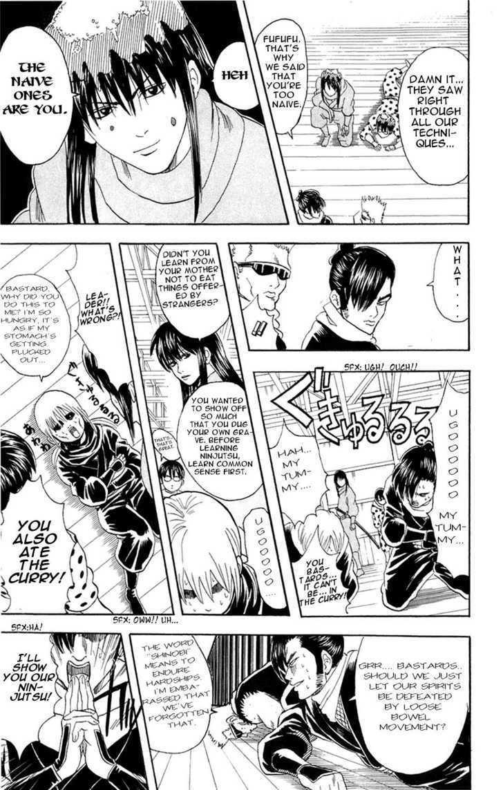 Gintama Chapter 69  Online Free Manga Read Image 10