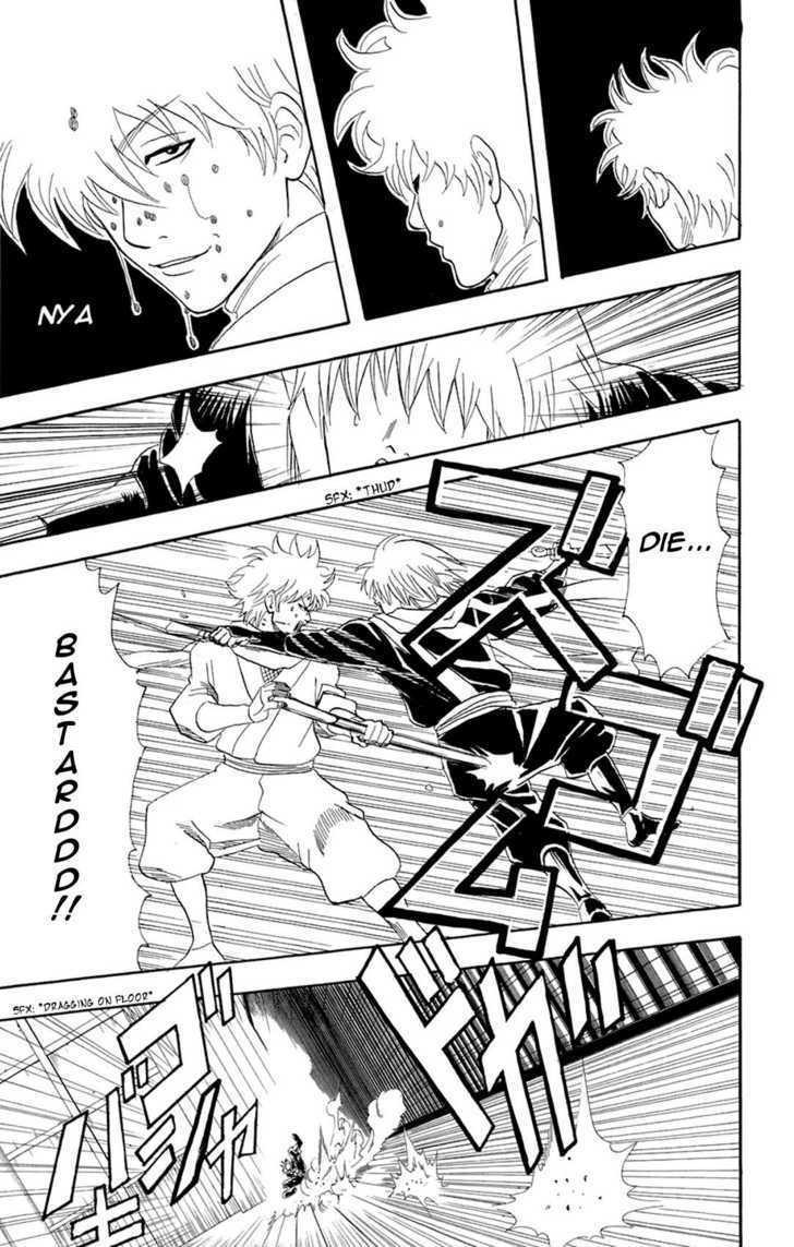 Gintama Chapter 69  Online Free Manga Read Image 16