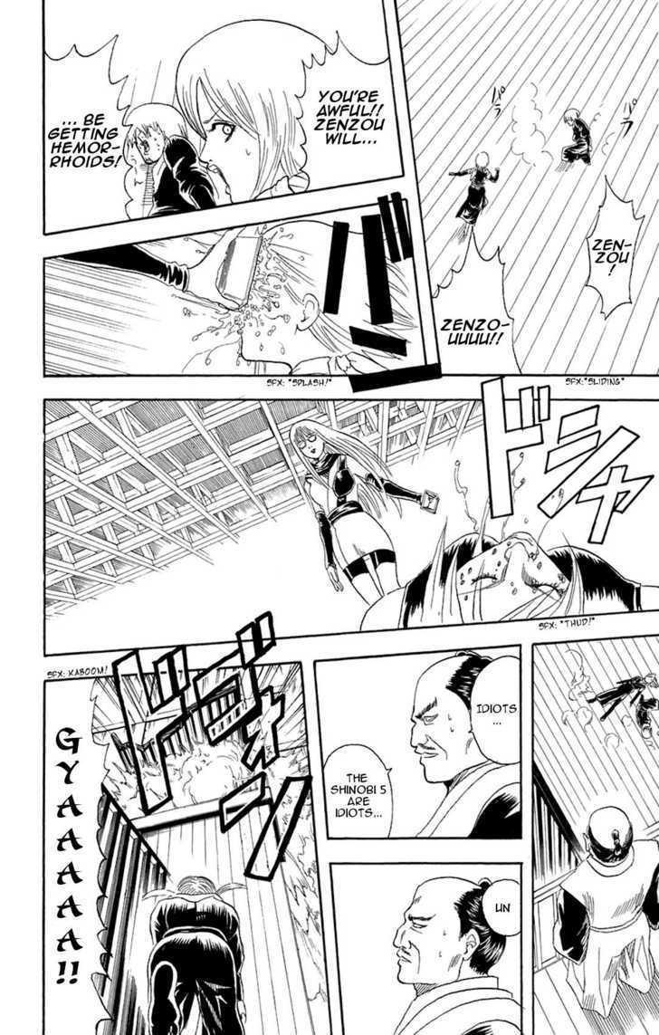 Gintama Chapter 69  Online Free Manga Read Image 17