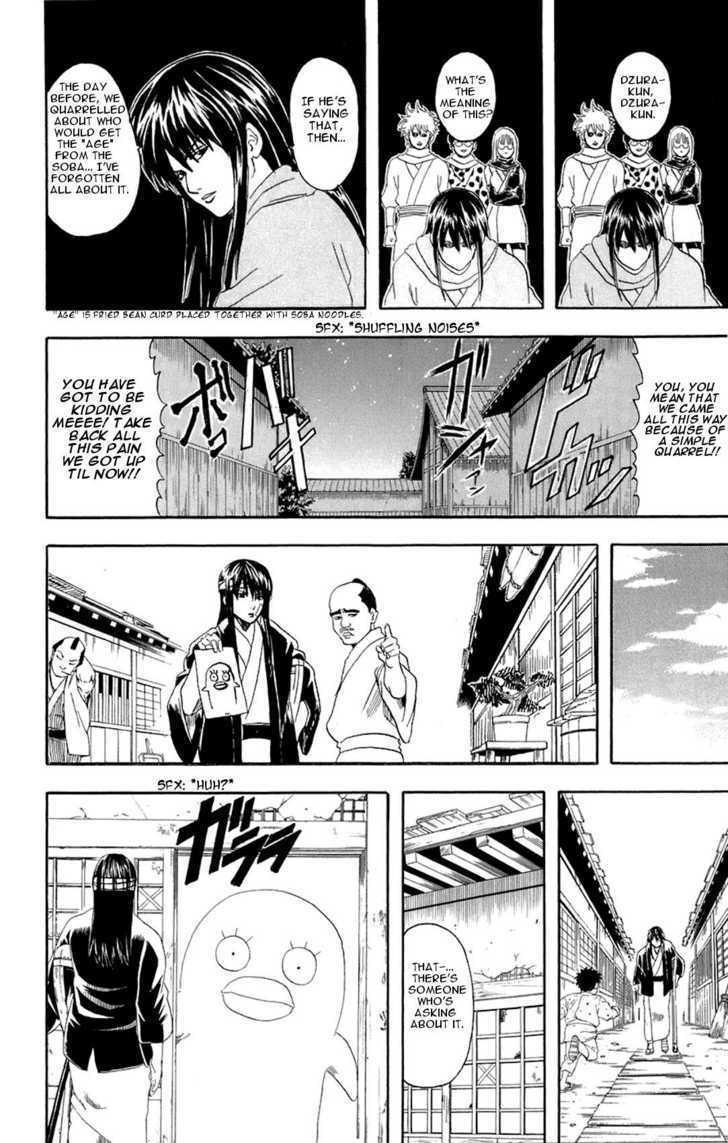 Gintama Chapter 69  Online Free Manga Read Image 19