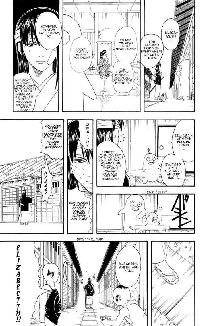 Gintama Chapter 69  Online Free Manga Read Image 20