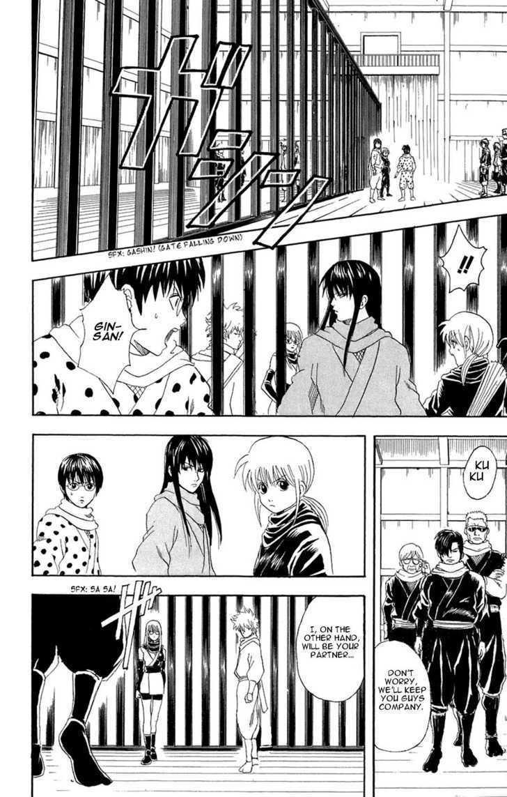 Gintama Chapter 69  Online Free Manga Read Image 5