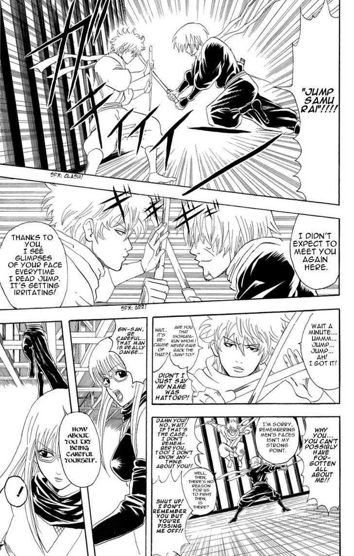 Gintama Chapter 69  Online Free Manga Read Image 6