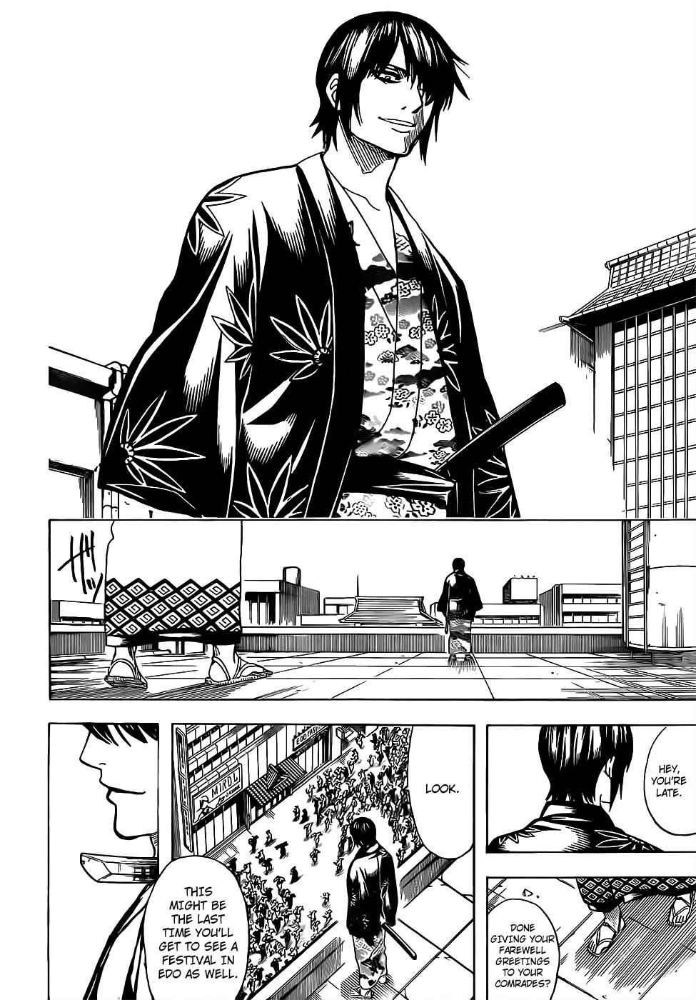 Gintama Chapter 690  Online Free Manga Read Image 12