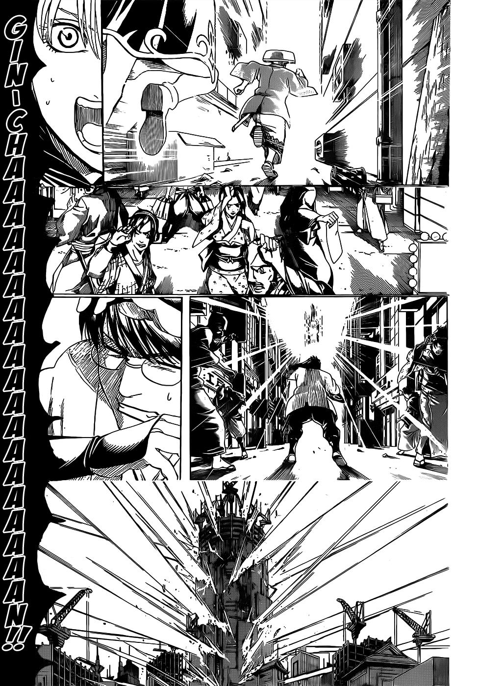 Gintama Chapter 690  Online Free Manga Read Image 3