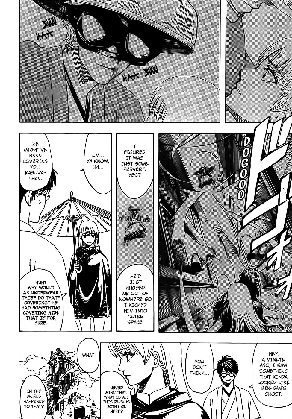 Gintama Chapter 690  Online Free Manga Read Image 8