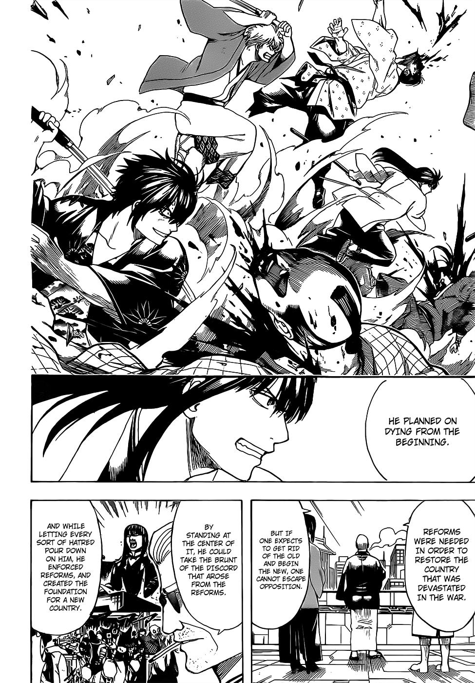 Gintama Chapter 691  Online Free Manga Read Image 14