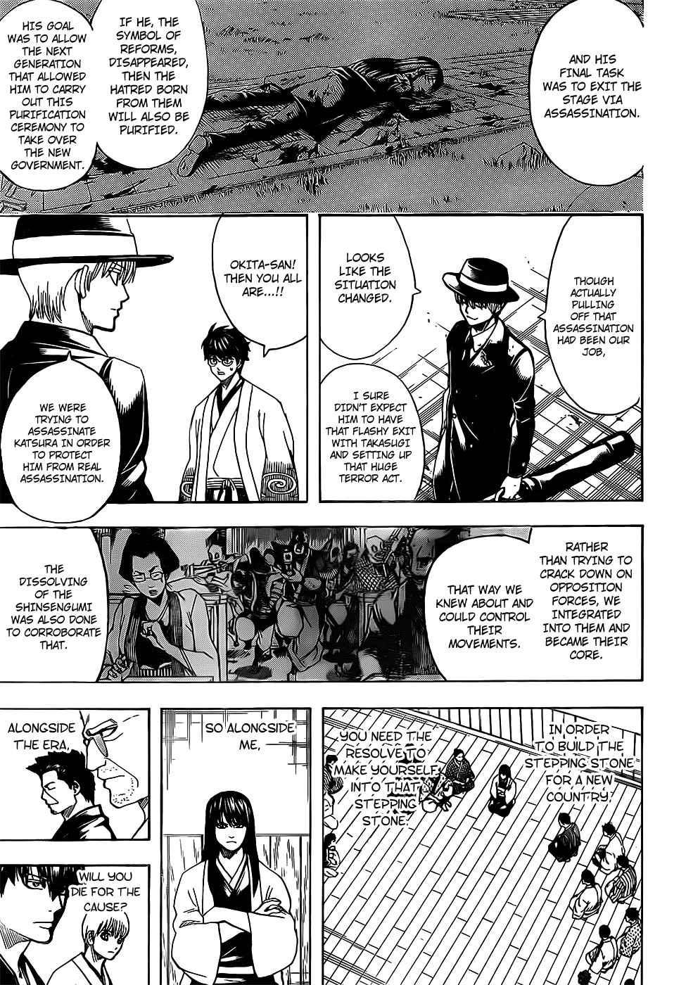 Gintama Chapter 691  Online Free Manga Read Image 15