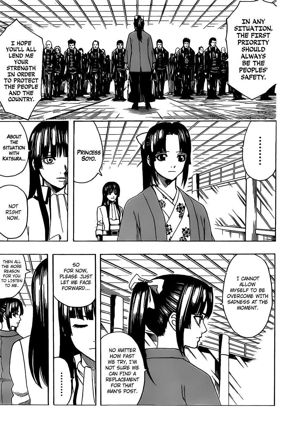 Gintama Chapter 691  Online Free Manga Read Image 3