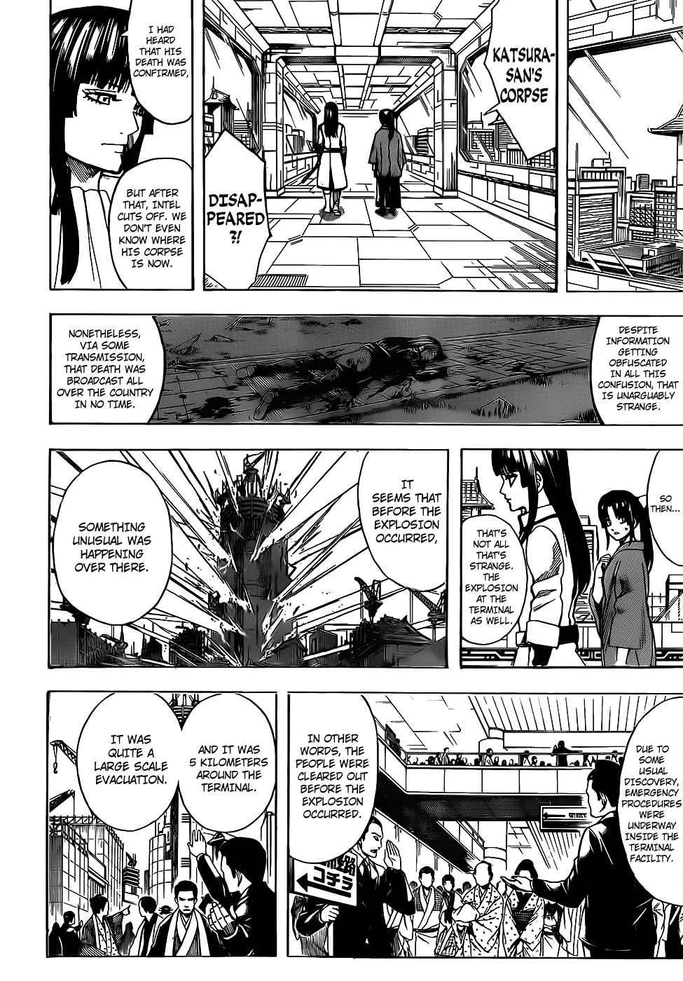 Gintama Chapter 691  Online Free Manga Read Image 4