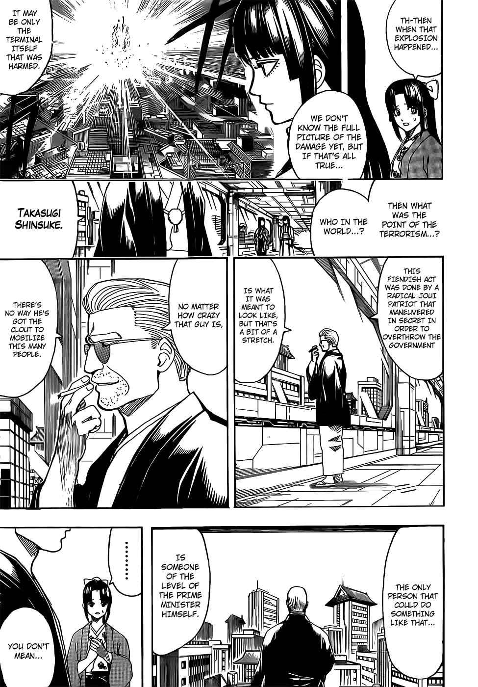 Gintama Chapter 691  Online Free Manga Read Image 5