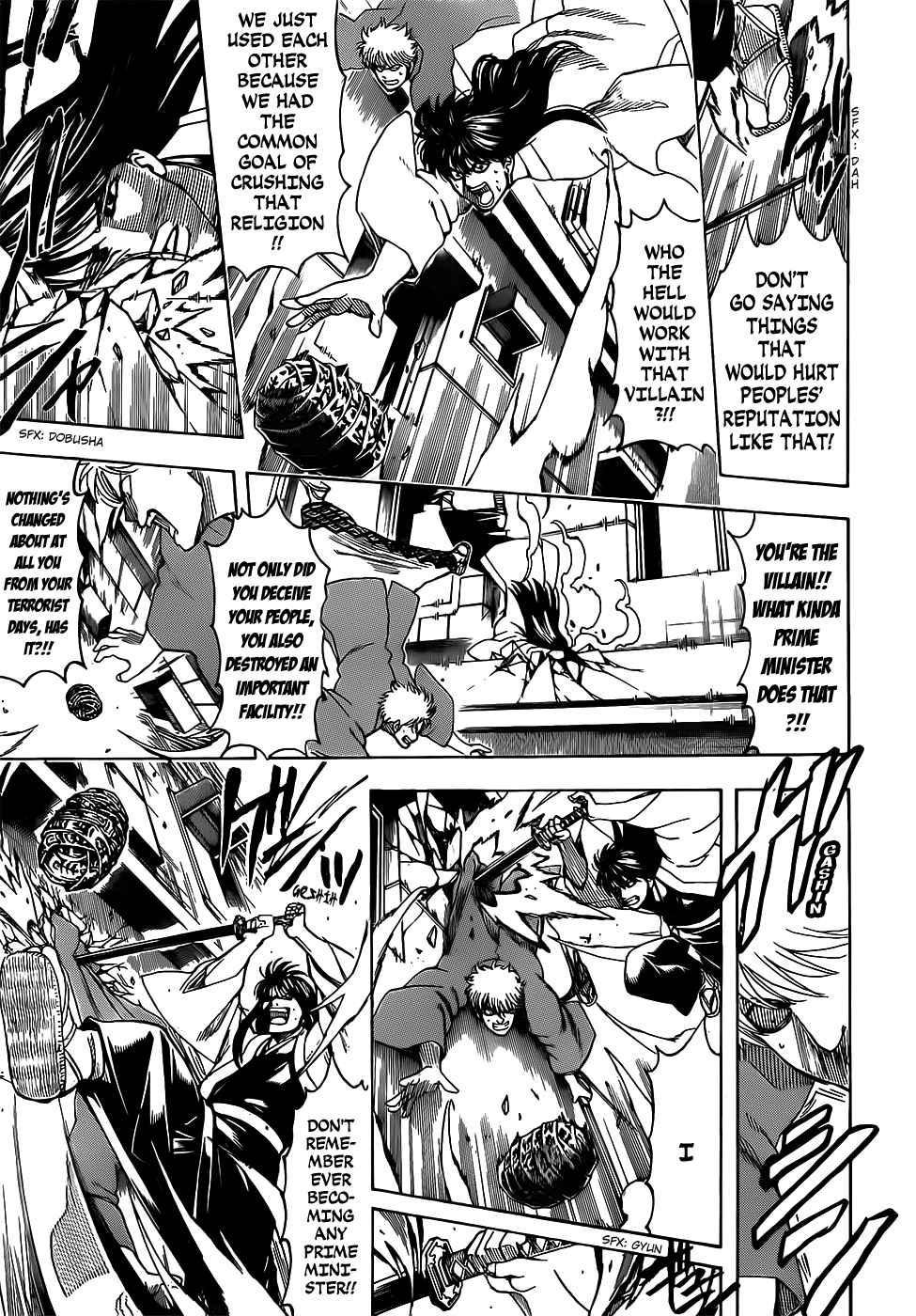 Gintama Chapter 691  Online Free Manga Read Image 9