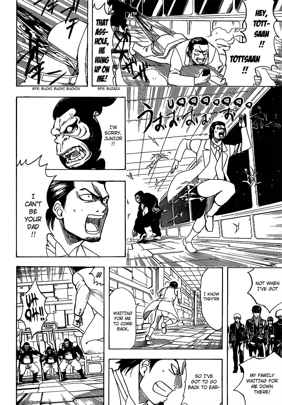 Gintama Chapter 693  Online Free Manga Read Image 12
