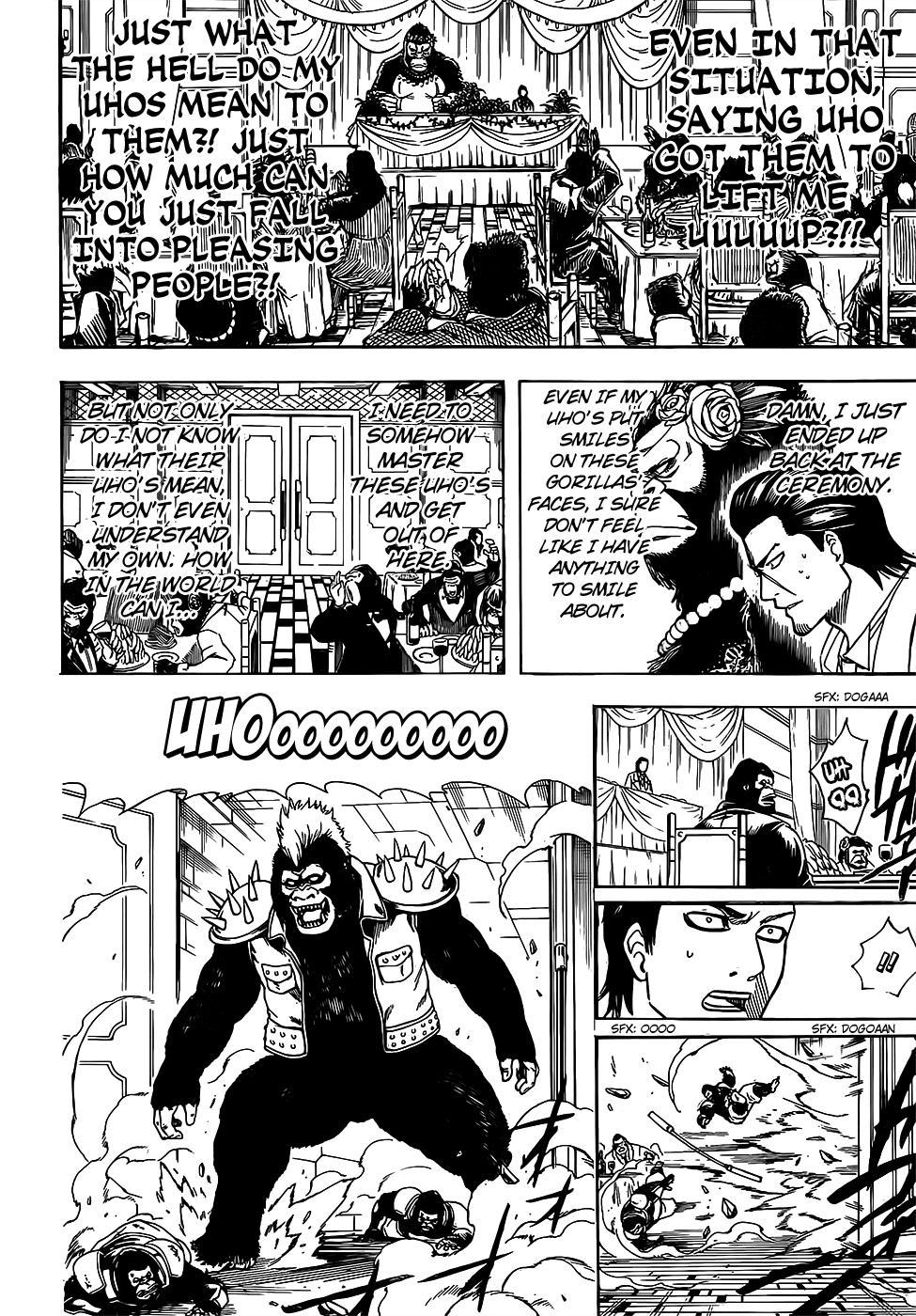 Gintama Chapter 693  Online Free Manga Read Image 14