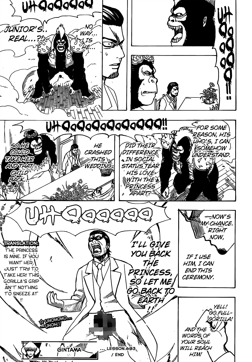 Gintama Chapter 693  Online Free Manga Read Image 15
