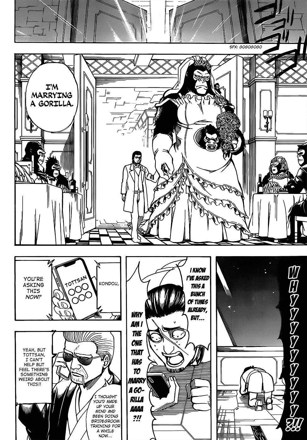 Gintama Chapter 693  Online Free Manga Read Image 8