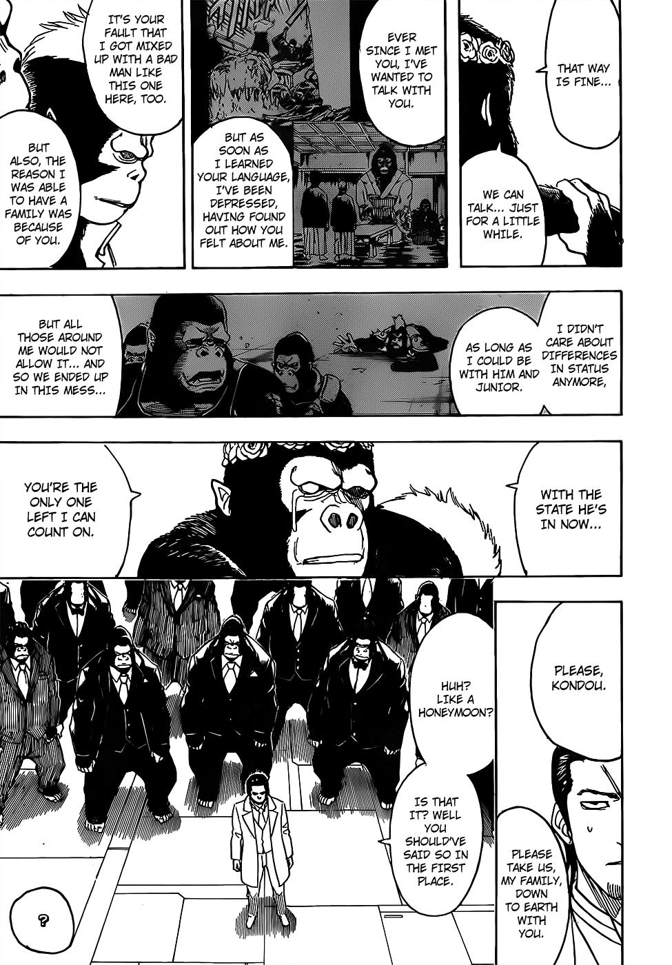 Gintama Chapter 694  Online Free Manga Read Image 17