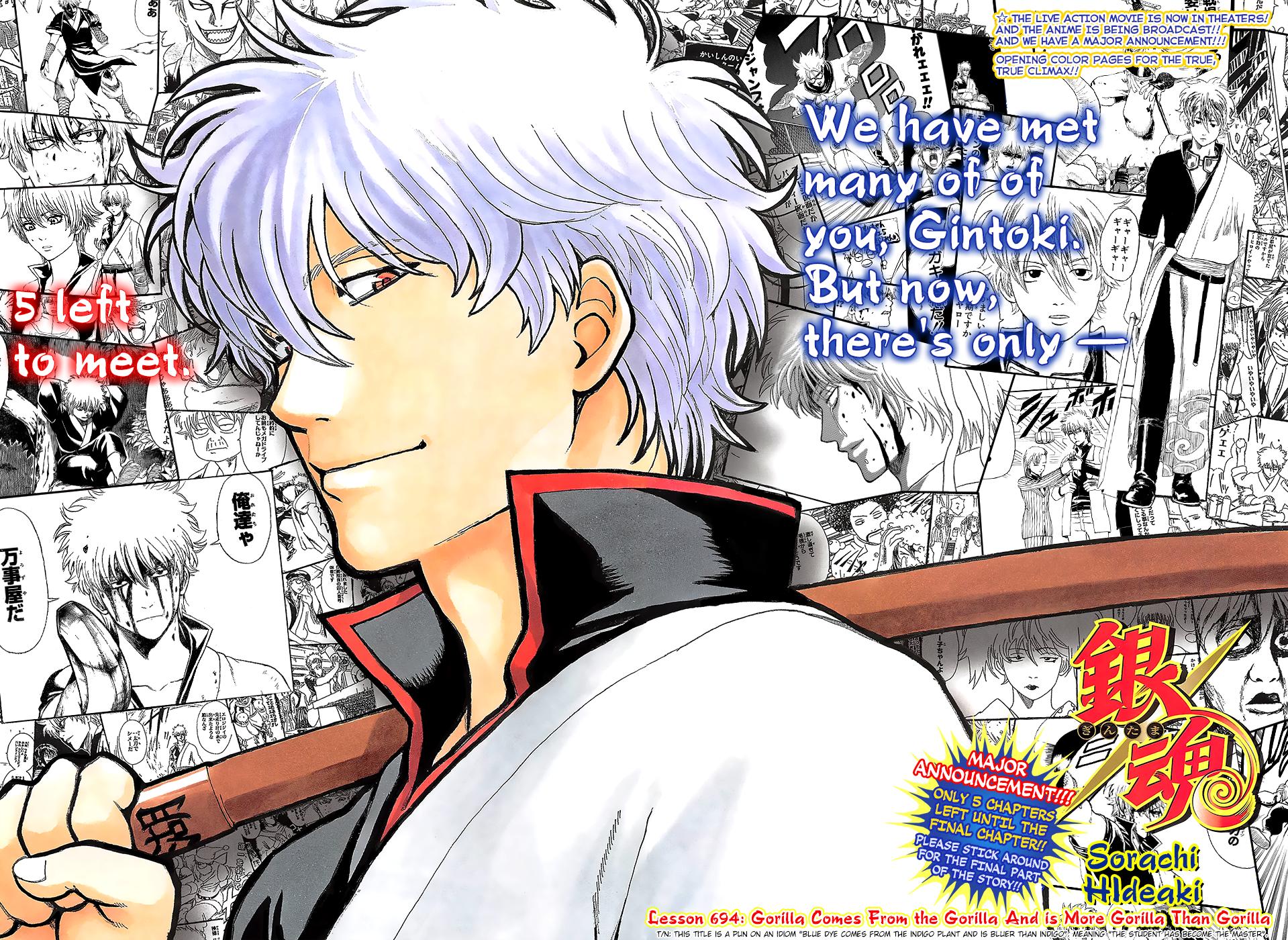 Gintama Chapter 694  Online Free Manga Read Image 2