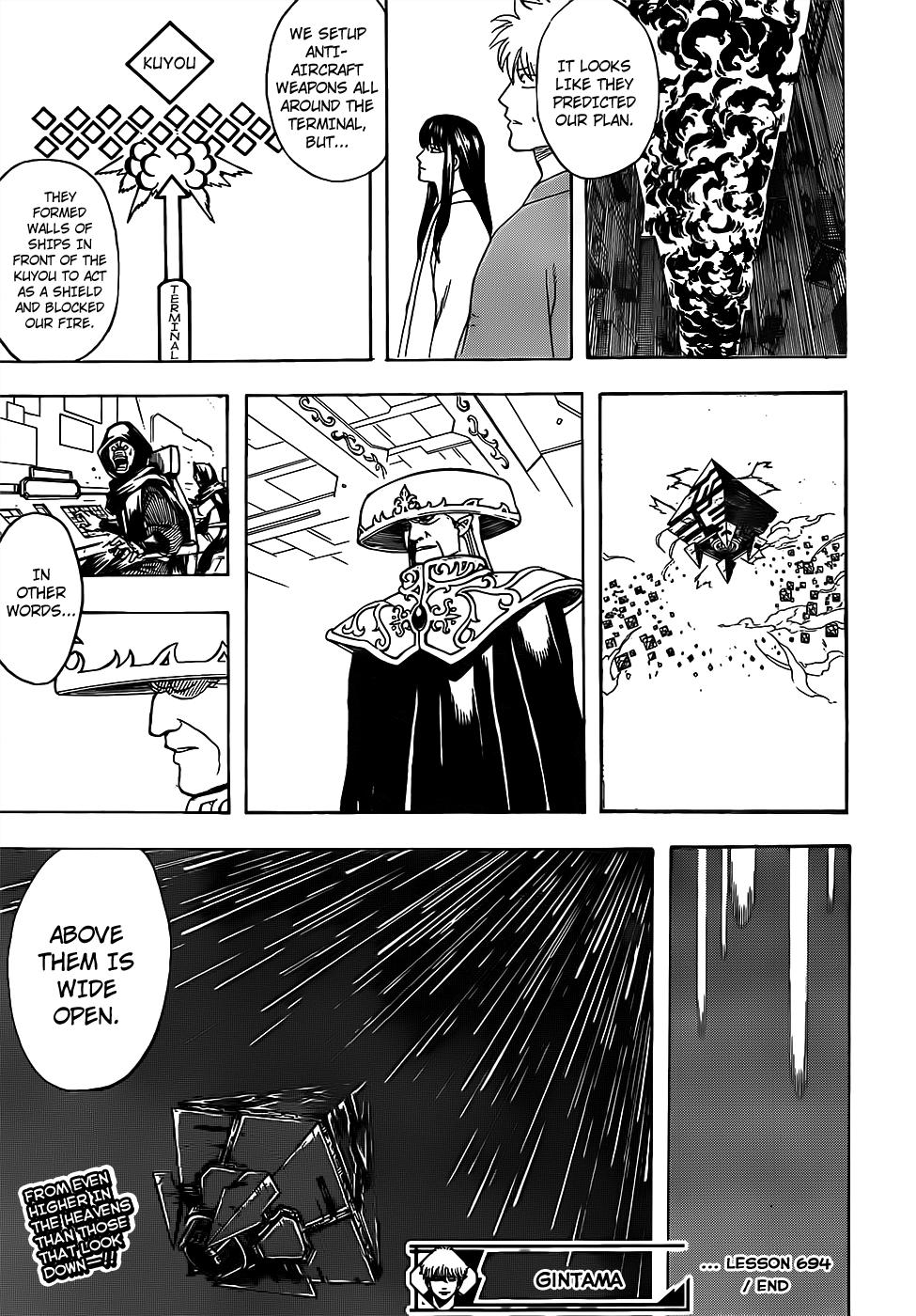 Gintama Chapter 694  Online Free Manga Read Image 21