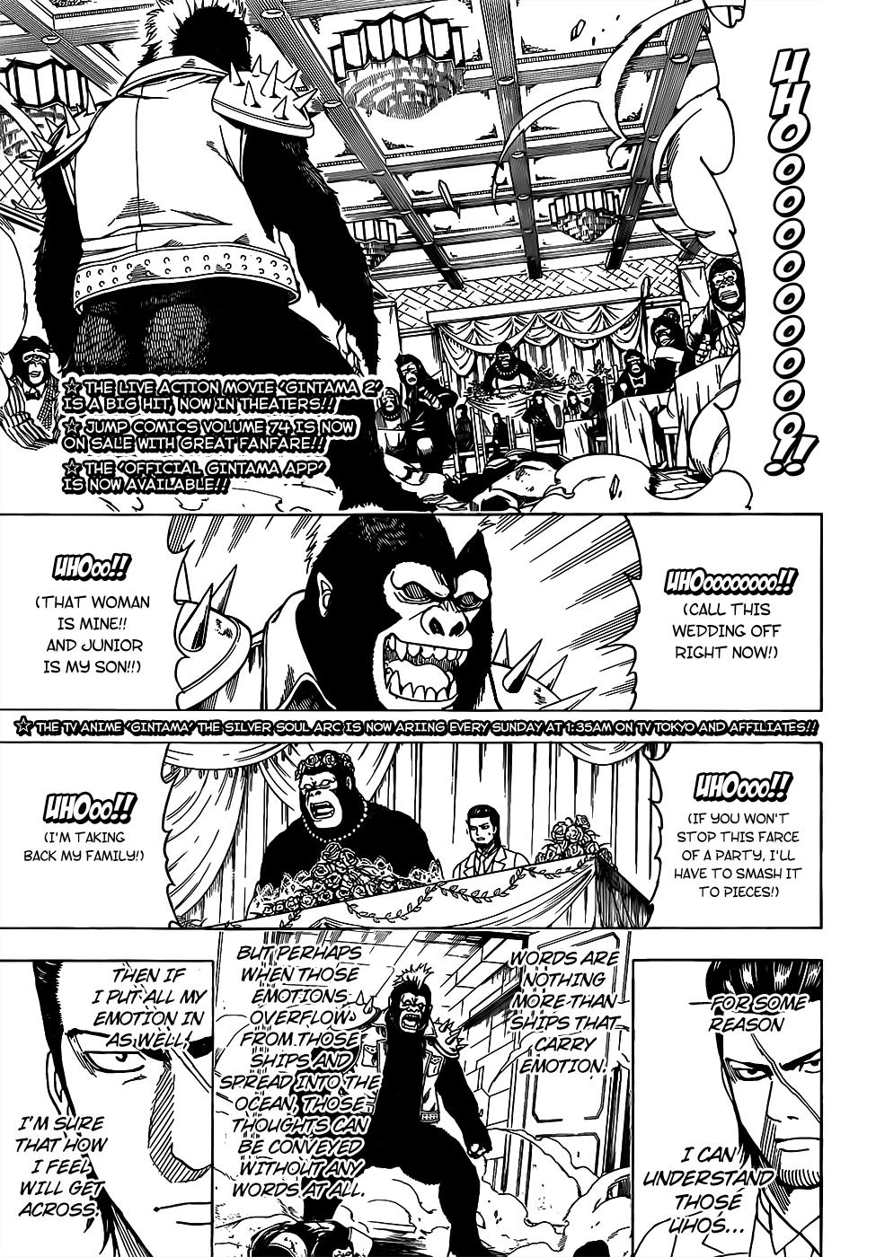 Gintama Chapter 694  Online Free Manga Read Image 3