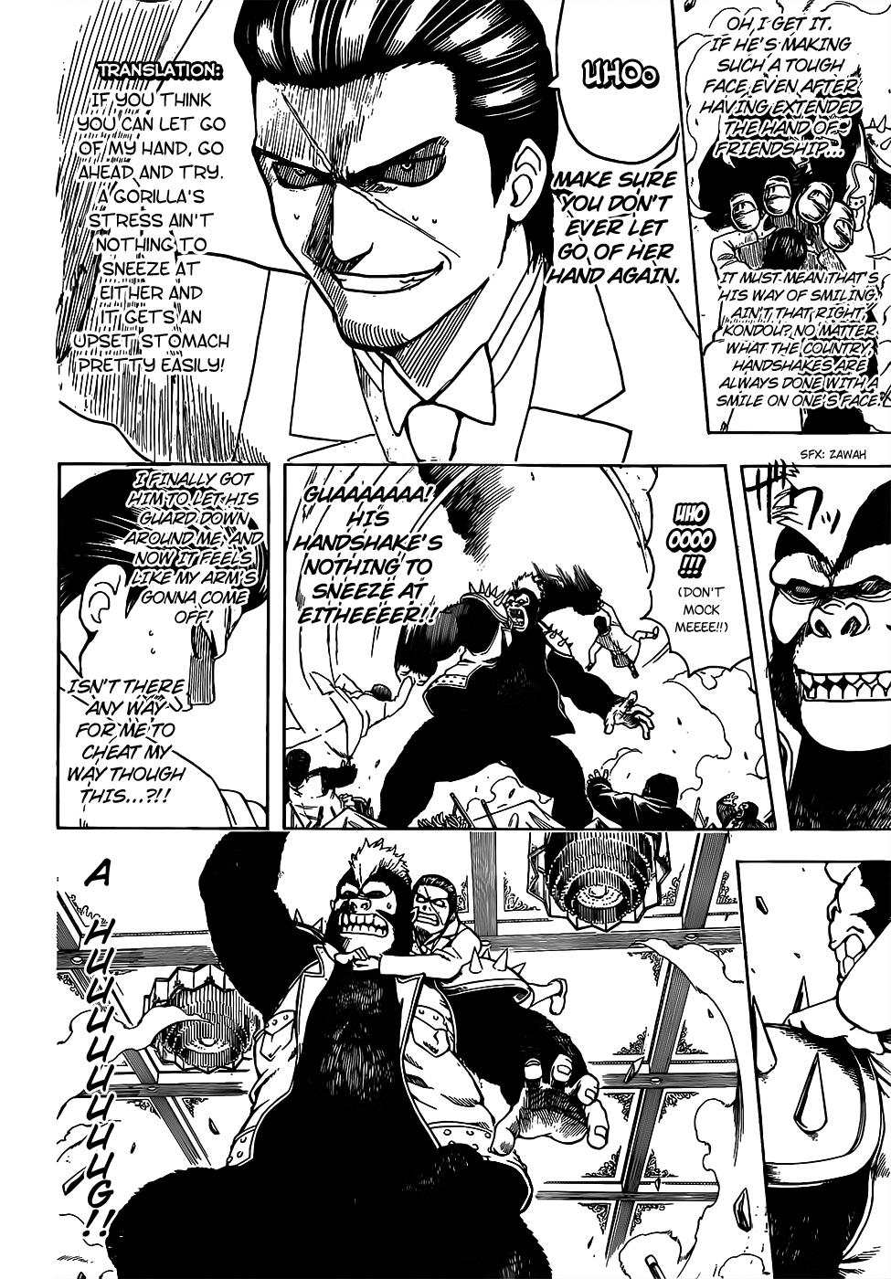 Gintama Chapter 694  Online Free Manga Read Image 6