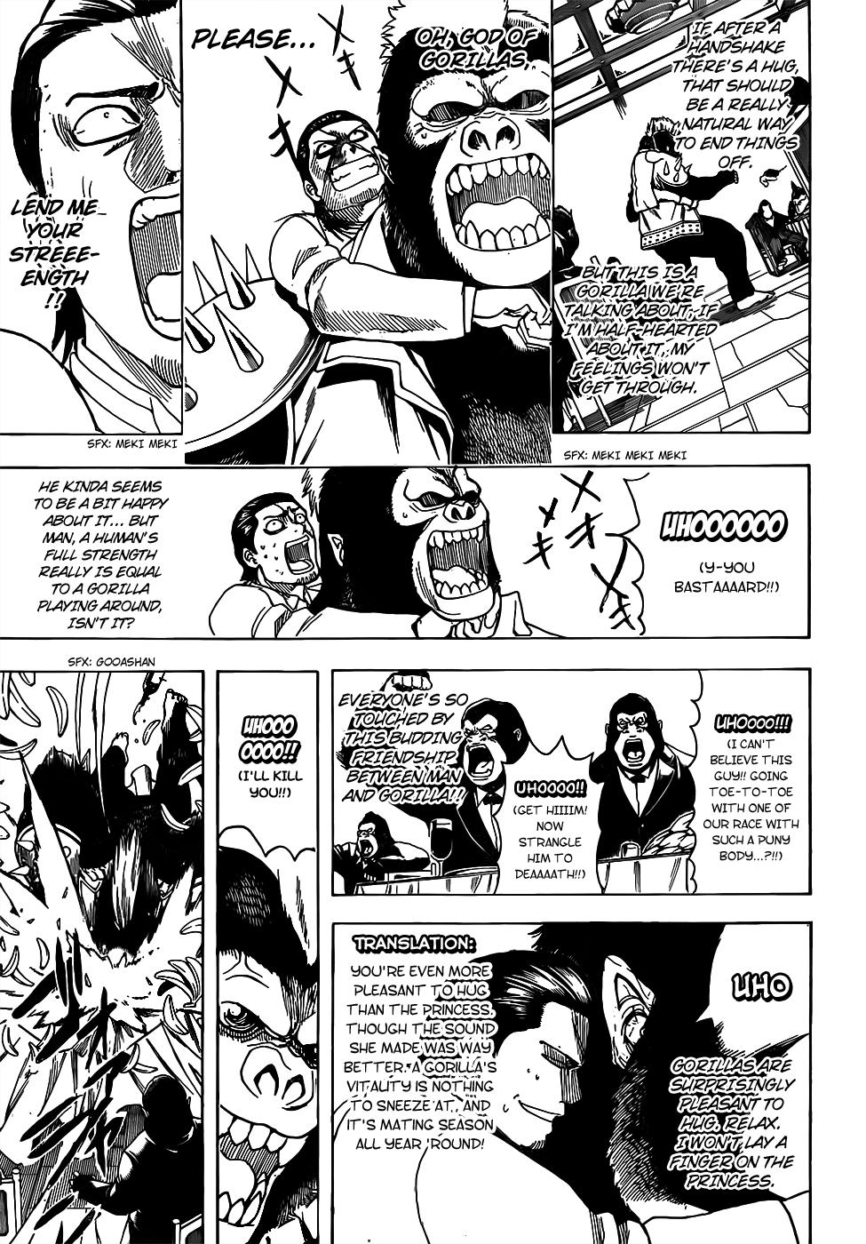Gintama Chapter 694  Online Free Manga Read Image 7