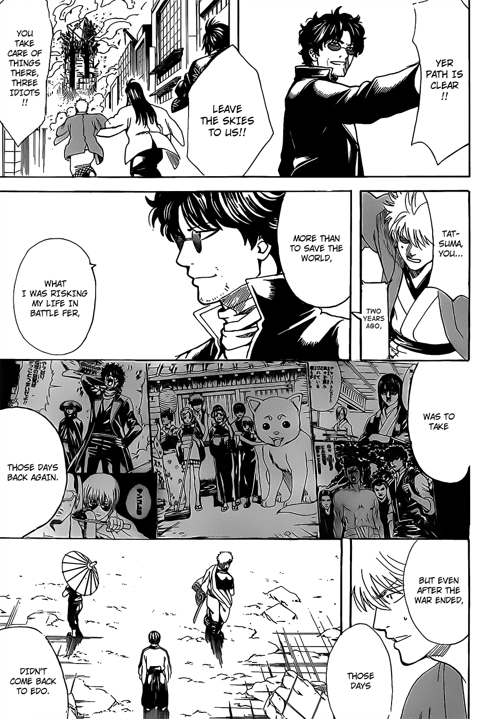 Gintama Chapter 695  Online Free Manga Read Image 17