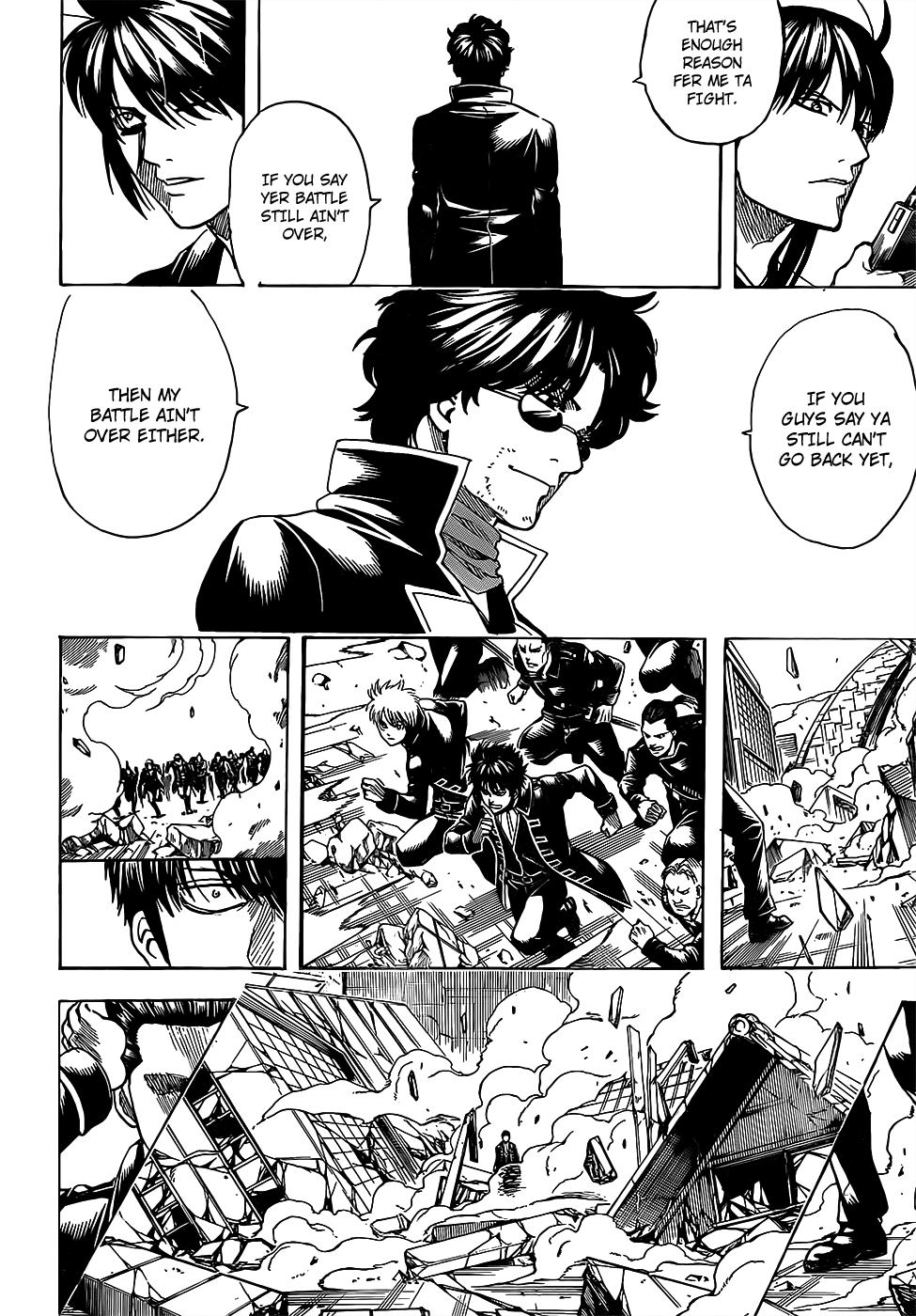 Gintama Chapter 695  Online Free Manga Read Image 18