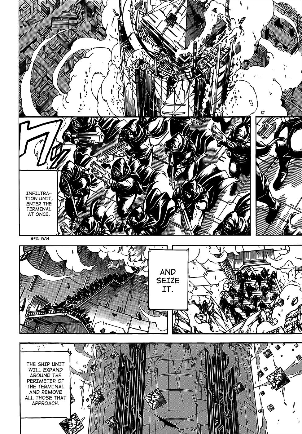 Gintama Chapter 696  Online Free Manga Read Image 6