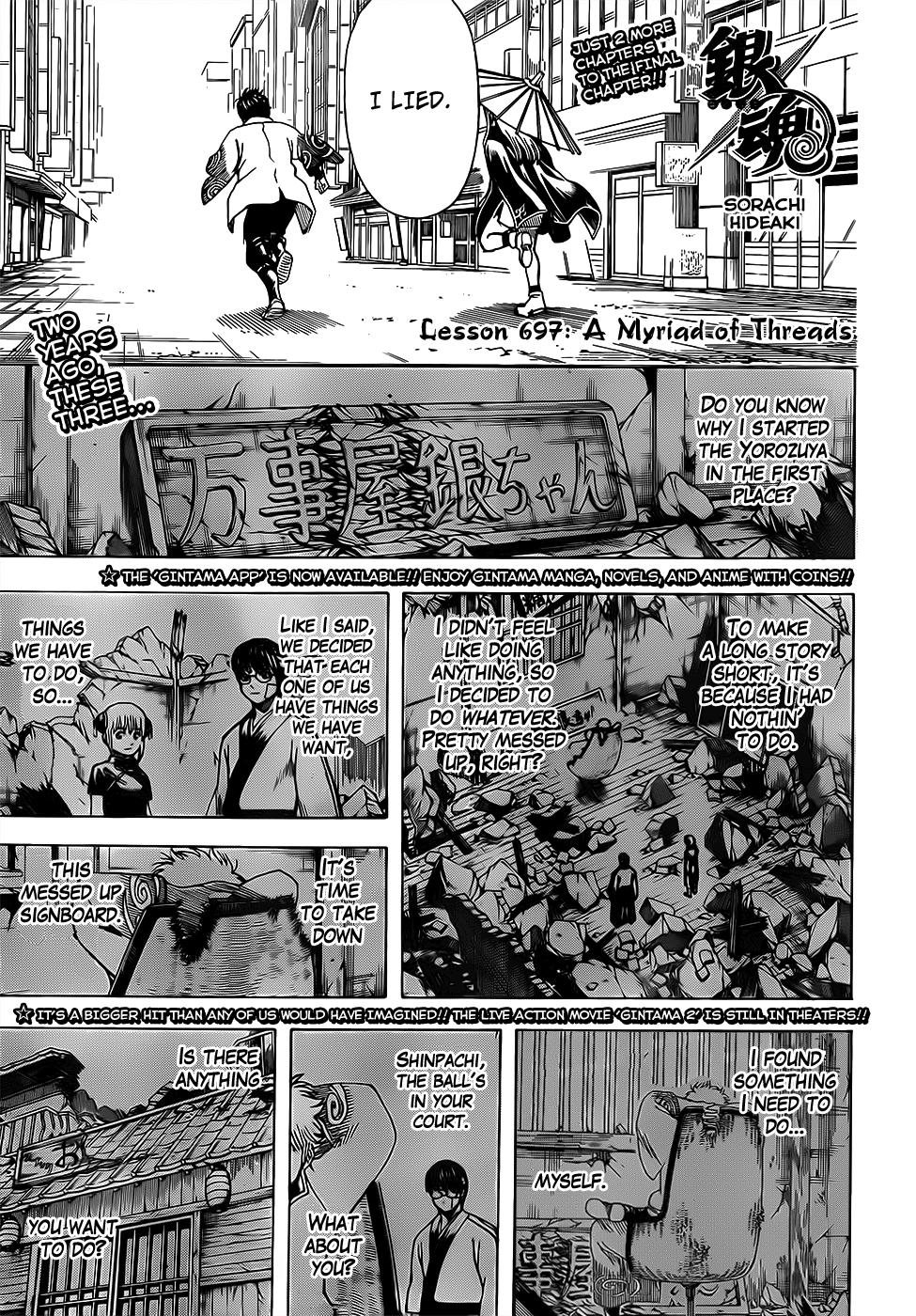 Gintama Chapter 697  Online Free Manga Read Image 1