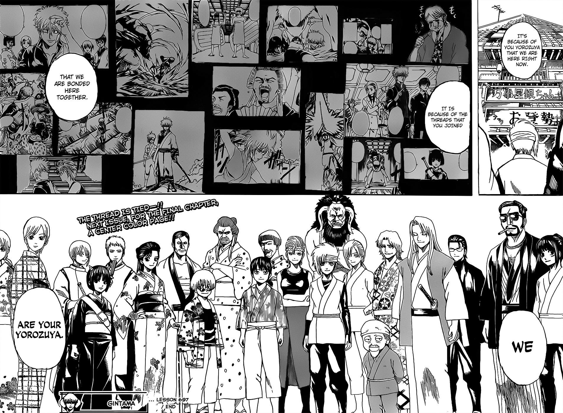 Gintama Chapter 697  Online Free Manga Read Image 18