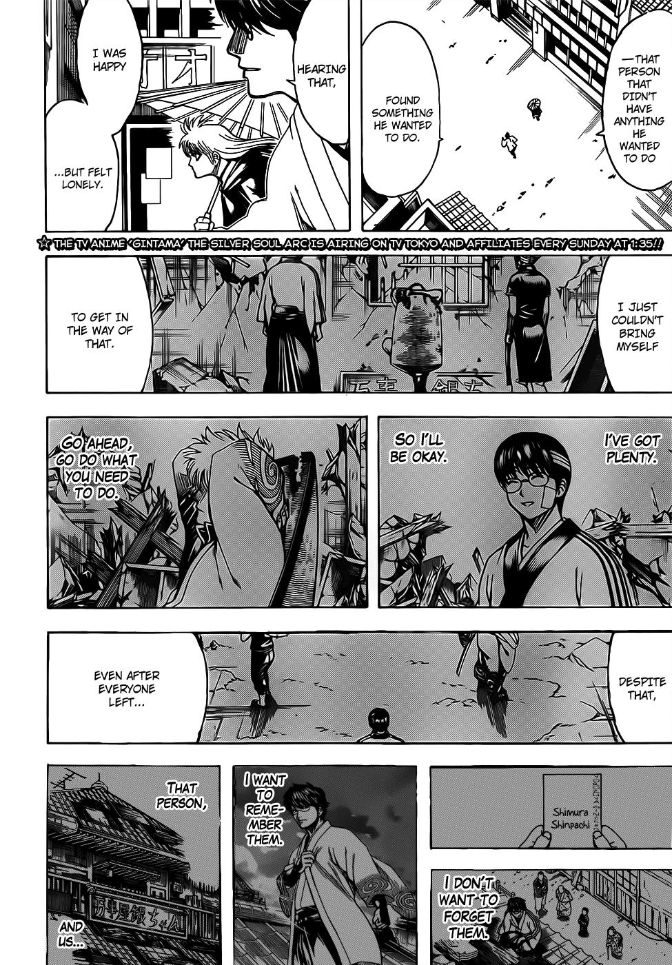 Gintama Chapter 697  Online Free Manga Read Image 2
