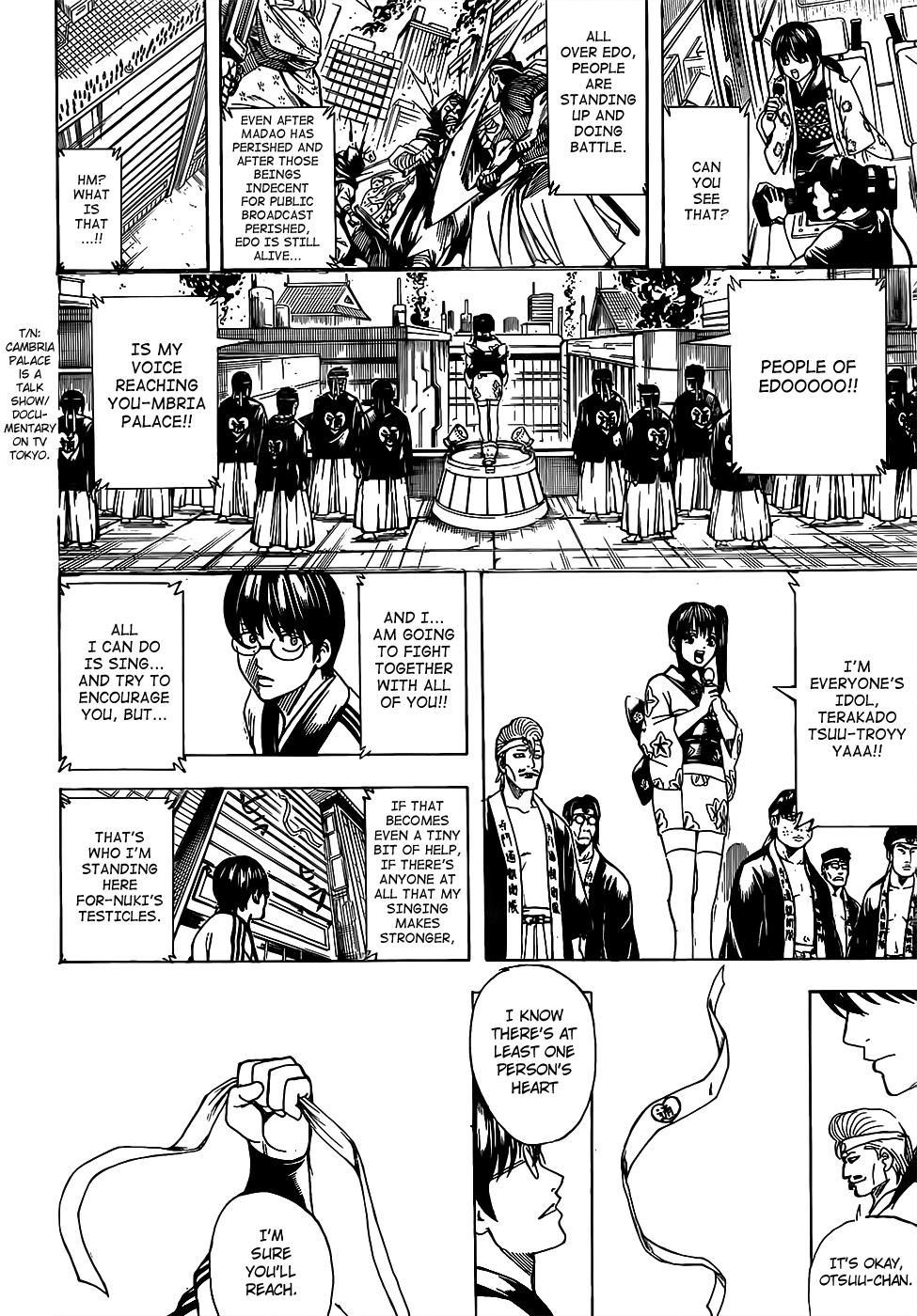 Gintama Chapter 698  Online Free Manga Read Image 16
