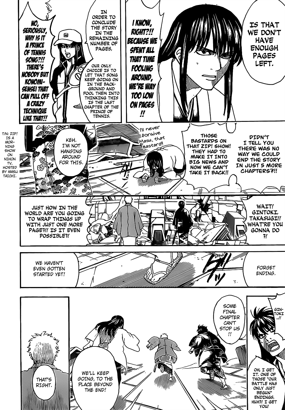 Gintama Chapter 698  Online Free Manga Read Image 20