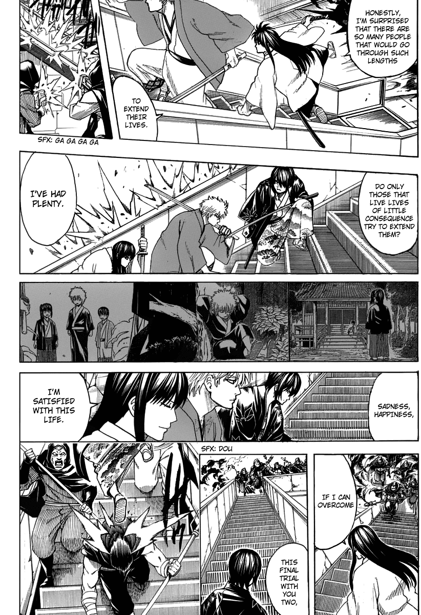 Gintama Chapter 699  Online Free Manga Read Image 14