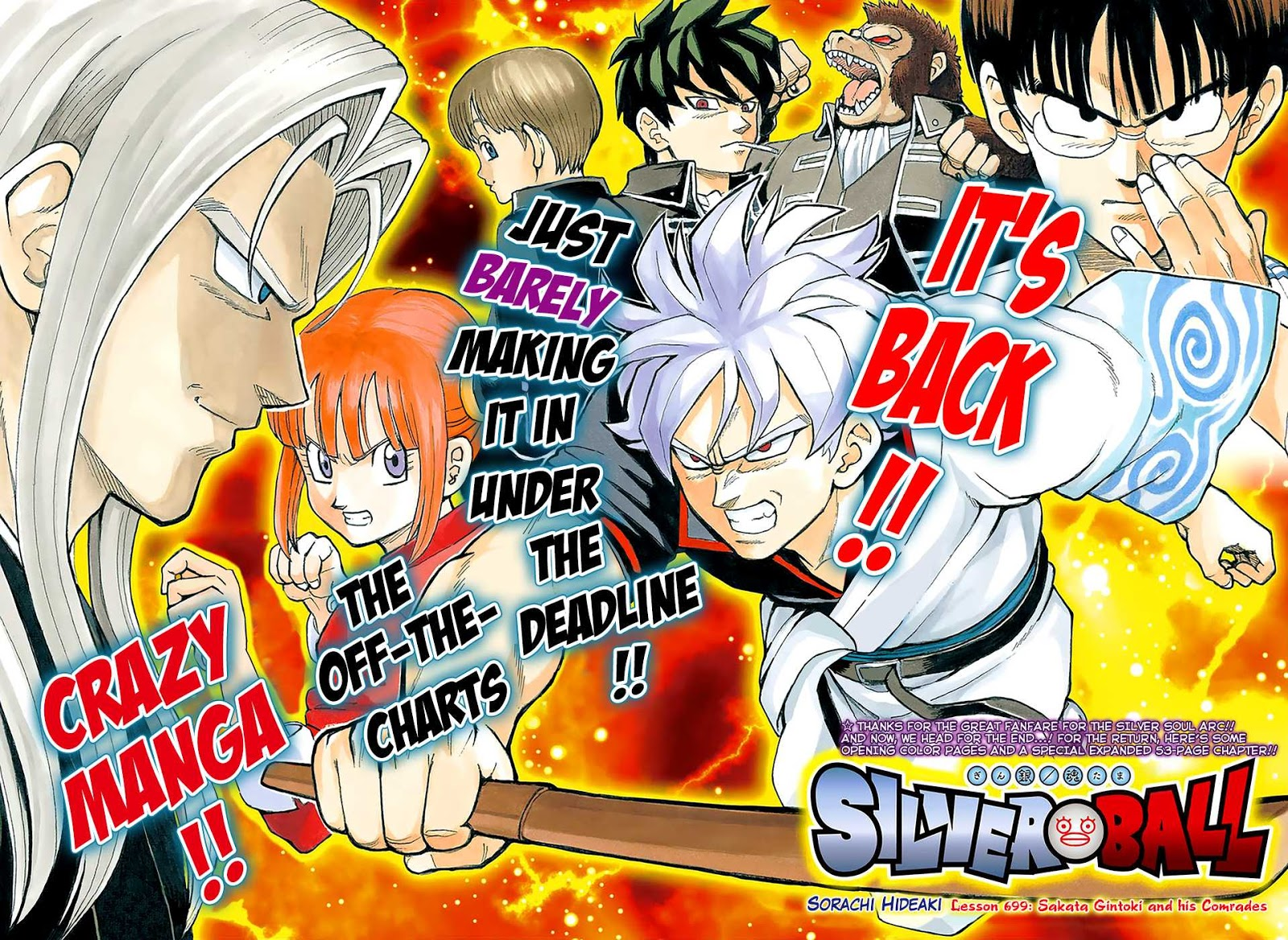 Gintama Chapter 699  Online Free Manga Read Image 2