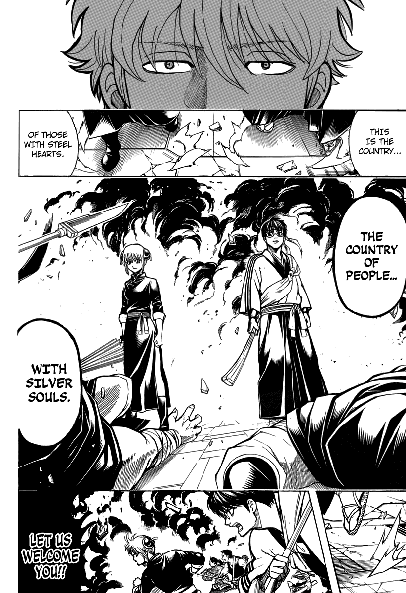 Gintama Chapter 699  Online Free Manga Read Image 32