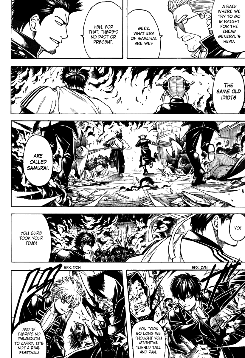 Gintama Chapter 699  Online Free Manga Read Image 34